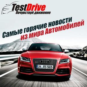 testdrive-300